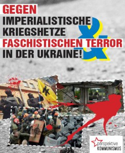 PK_Ukraine_Internet